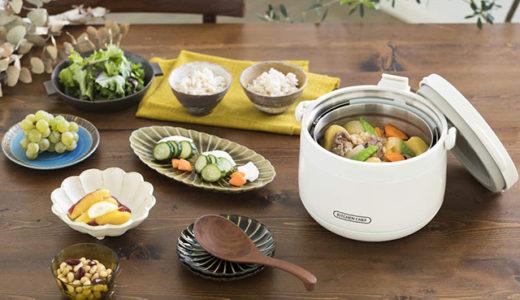 鍋を使ってガス代節約!余熱で美味しく料理