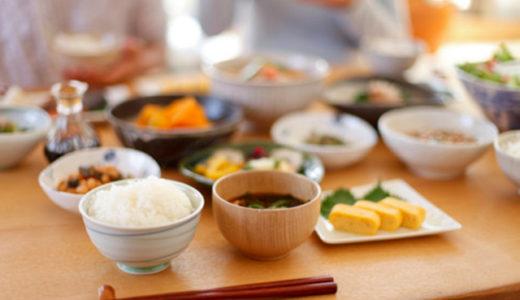 食費を大幅に削減!知っておきたい料理の節約術