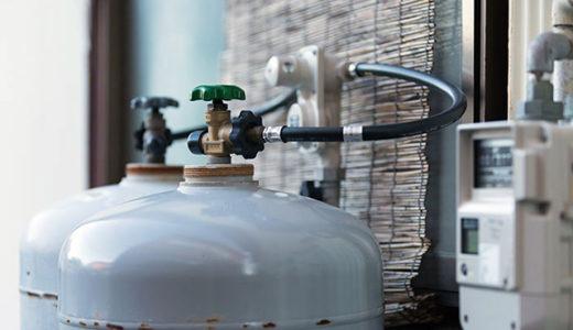 【徹底解説】プロパンガスでガス代の節約!ガス会社の切り替えが有効に