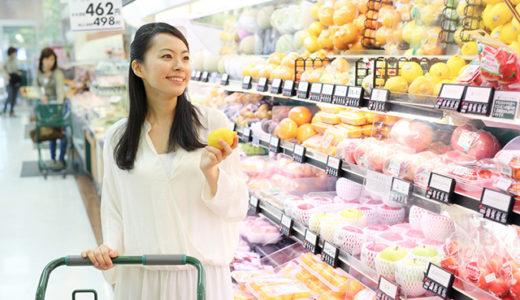 【食費節約】1週間のまとめ買いに必要な食材の買い出し術!