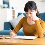 家計の節約は簡単!賢く貯金ができる節約術