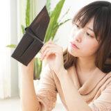 お金がない人に共通する特徴とは?改善する方法を解説!